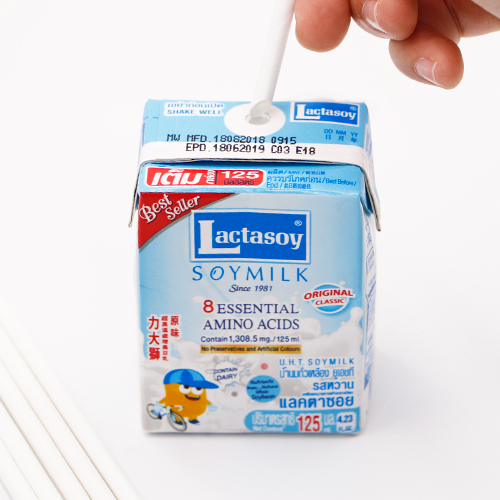 Pointed Plain White Milk Paper Straws 4