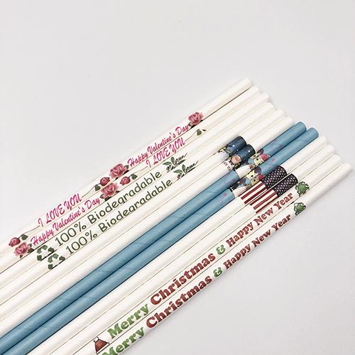 Logo Positioning Print paper straws 03